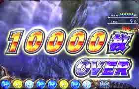 【設定6】モンハン狂竜戦線 一撃万枚の