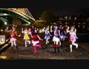 【ラブドライブ!】Dancing stars on me!【PV風】