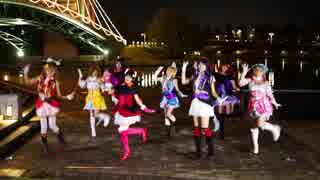 【ラブドライブ!】Dancing stars on me!