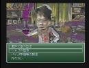 RPGツクール2000 宅間守ふぉーえばー攻略 Part15 脱出