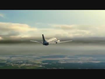 KLMシティホッパー433便墜落事故