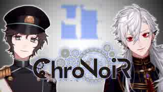 【ChroNoiR】叶&葛葉 姫プATLAS編 【まとめ47】