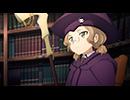 ソードアート・オンライン アリシゼーション 第13話「支配者と調停者」