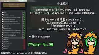 【RimWorld】ふこあマルチ村 Part.5【ゆっくりボイロ実況】