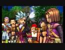 【3DS版】ドラゴンクエストXI 過ぎ去りし時を求めて実況プレイpart137