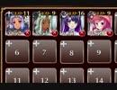 【☆4チャレンジ】(熱砂の砂漠)焦熱のオアシス【ケラ王子+銀ユニ×4】