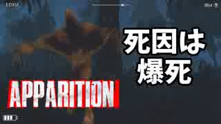 #5 心霊スポットでこっくりさんするゲーム[APPARITION]ゆっくり実況