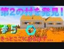 【マインクラフト】Lianの犬物語【マイクラ実況】#5村?!!!!!wwwwwwww