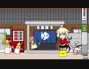 【カバー】創聖のアクエリオン/AKINO【ONE】