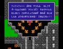 FF01.ファイナルファンタジー 03/13 沼の洞窟~アストス戦~神秘の鍵入手