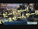 【WoT】 方向音痴のワールドオブタンクス Part57 【ゆっくり実況】