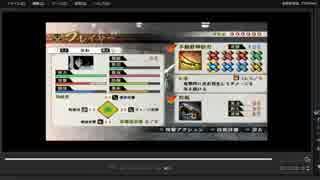 [プレイ動画] 戦国無双4の本能寺の変をなおでプレイ