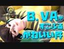 【PC版オーバーウォッチ】レート1486から始めるライバルマッチ!ねぇ!?ちょっと!B.VAが可愛すぎるんだが!?編【生声実況】