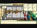 ニンジャスレイヤーTRPG: #1-C(終)『ニンジャ・アサルト・アポン・ア・ヤクザ・オフィス』