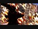 【EX05】さぬきびつ88【吉備津彦】