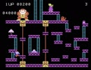 [TAS]ColecoVision ドンキーコング in 00:44.19