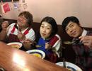 2019超激ウマ大捜索! ラーメン食べまくりバトル3 2019/1/3放送分