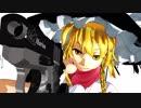 【第15回東方Project人気投票】かっこいい魔理沙ちゃん【人気投票支援】