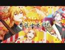 【千銃士】新春special☆貴銃士番付!まとめ【後編】