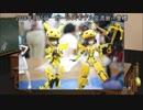 第71位:プラ娘観艦式2019開催告知と観艦式卓ギャラリー動画 thumbnail