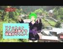 【モノ申す】輝夜月ちゃんへのビデオレター~日清コラボの件