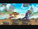 【FGO】Fate/Grand Order 雀のお宿活動日誌~閻魔亭繁盛記~ 高難易度 「吶喊バトル! 人理で一番強い猿!」3ターンクリア