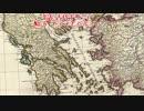 第31位:ゆっくり世界史講座(第6回 アテネとスパルタ)