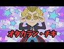 ポチっと発明 ピカちんキット 第53話「ピカちんキット3番勝負!」