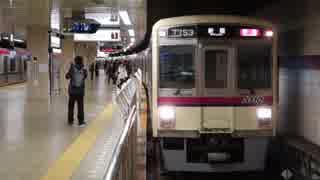 京王八王子駅(京王線)を発着する列車を撮ってみた