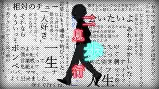 【轟焦凍生誕祭2019】二.息..歩.行.【描いてみた】