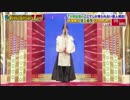 第74位:雅楽のモノマネ thumbnail