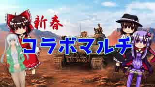 【HoI4】新年コラボマルチ・日本視点
