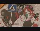 【赤塚優一Yankee】パンダヒーロー(メタルアレンジ)【UTAU音源配布】