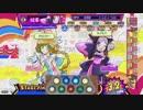 [ポップン] Lv46→47 焔華 EX