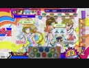 [ポップン] Lv45→46 SHION(VENUS mix)EX