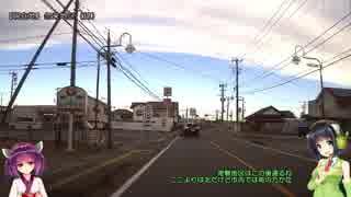 京町セイカの終わらないドライブPart 3(福島県いわき市)【VOICEROID車載】