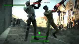 【fallout4】 トロフィー100%&世界観解説 part51【ゆっくり実況】