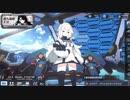 【新作中華ソシャゲ】30秒でわかる重装戦姫