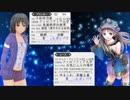 【銀剣のステラナイツ】卒業前夜 part0(キャラ作成編)【実卓リプレイ】