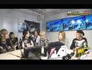 2018年9月11日【ゲスト:FEST VAINQUEUR / Anli Pollicino】シークレットコーナー