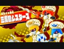 【実況】星の戦士、新たなる旅立ち!part48【カービィスター...
