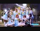 【aqu♡rius+みくとツナ】Awaken the Power 踊ってみた【MV ver.】
