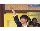 青春高校3年C組 2019/1/11放送分