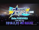 THE IDOLM@STER SideM 3rdLIVE TOUR ~GLORIOUS ST@GE!~ LIVE Blu-ray Side FUKUOKA ダイジェスト映像