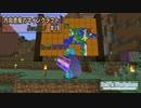 【Minecraft】 方向音痴のマインクラフト Season7 Part19 【ゆっくり実況】