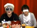 クリスマスカラオケパーティー【湯毛・__(アンダーバー)・トシゾー・せらみかる・5月病マリオ】