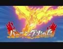 【オリオンの刻印】第12話「一星、最後の選択」【必殺技集】
