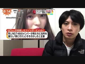 遠藤チャンネル 広告