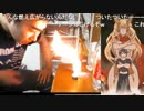 【ニコ生】スピリタスから出火して大炎上wwww