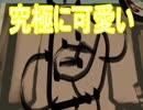 【大神絶景版】神様と共に筆で世界を救え! 四十六画目